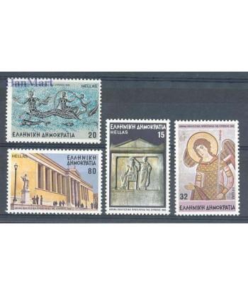 Grecja 1985 Mi 1594-1597 Czyste **