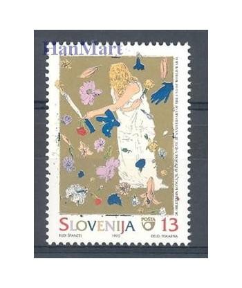 Słowenia 1995 Mi 109 Czyste **