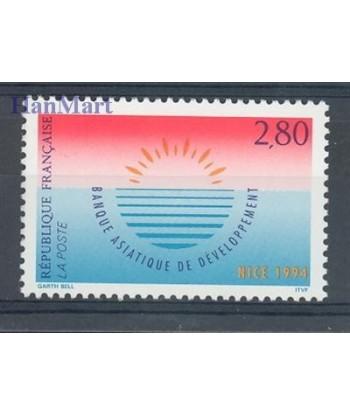 Francja 1994 Mi 3027 Czyste **