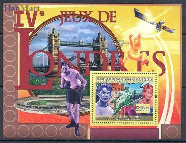 Guinea 2007 Mi 1123-1124 MNH