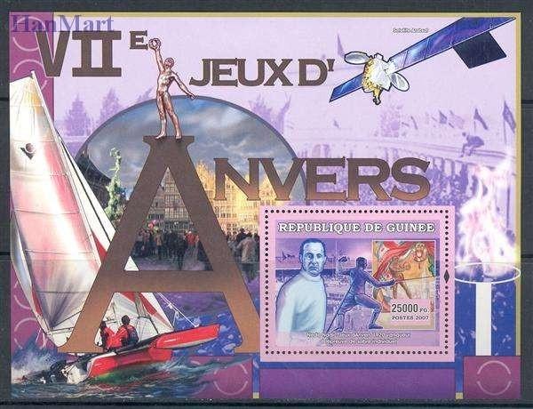 Guinea 2007 Mi 1126-1127 MNH