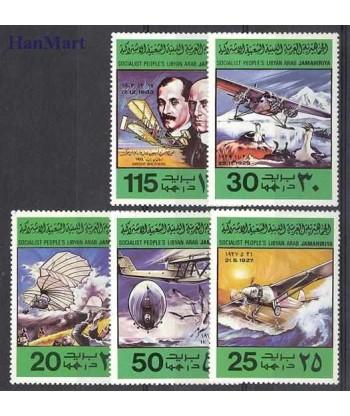 Libia 1978 Mi 682-686 Czyste **
