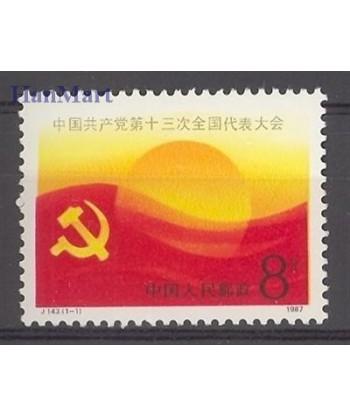 Chiny 1987 Mi 2143 Czyste **