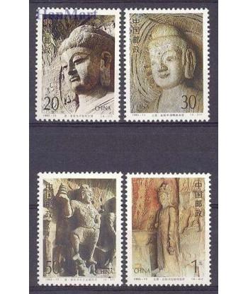 Chiny 1993 Mi 2492-2495 Czyste **