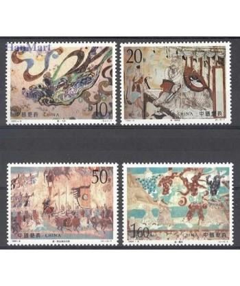 Chiny 1994 Mi 2539-2542 Czyste **