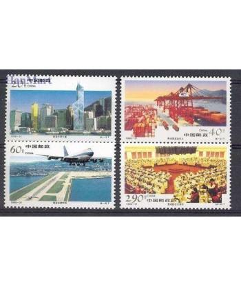 Chiny 1996 Mi 2778-2781 Czyste **