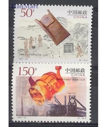 Chiny 1997 Mi 2863-2864 Czyste **