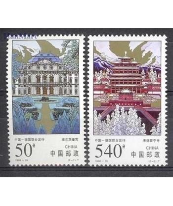 Chiny 1998 Mi 2934-2935 Czyste **