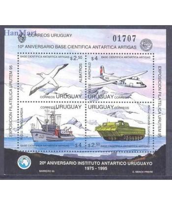Urugwaj 1995 Mi bl 69 Czyste **