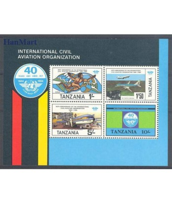 Tanzania 1984 Mi bl 38 Czyste **