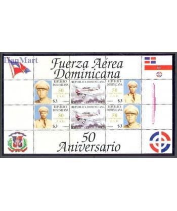 Dominikana 1998 Mi 1883-1887 Czyste **