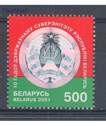 Białoruś 2001 Mi 414 Czyste **