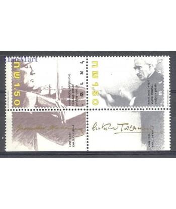 Izrael 1986 Mi 1048-1049 Czyste **