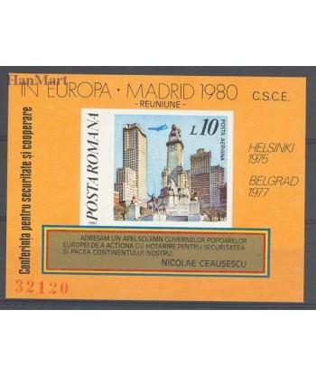 Rumunia 1980 Mi bl 175 Czyste **