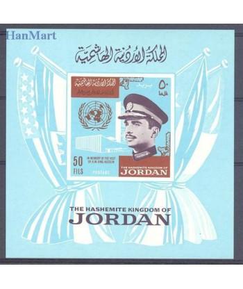Jordania 1965 Mi bl 29 Czyste **