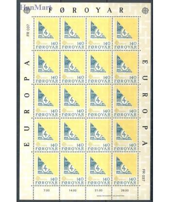 Wyspy Owcze 1979 Mi 43-44 Czyste **