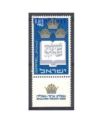 Izrael 1967 Mi 385 Czyste **