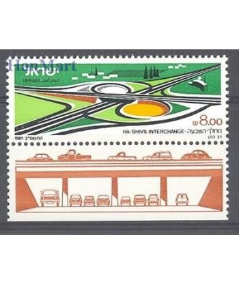 Izrael 1981 Mi 867 Czyste **