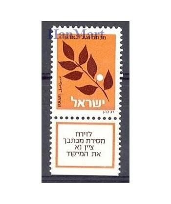 Izrael 1982 Mi 893a Czyste **