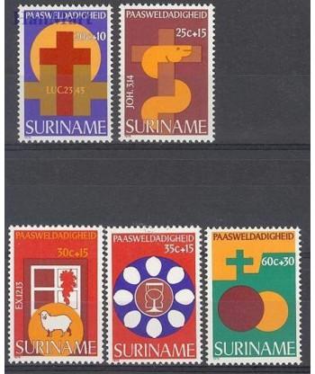 Surinam 1978 Mi 818-822 Czyste **