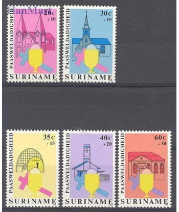Surinam 1979 Mi 864-868 Czyste **