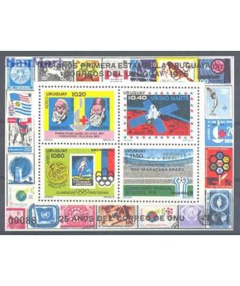 Urugwaj 1976 Mi bl 31 Czyste **