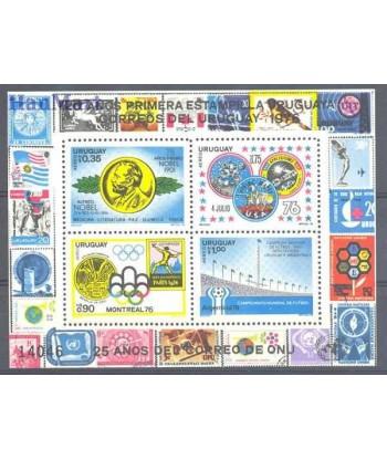 Urugwaj 1976 Mi bl 32 Czyste **