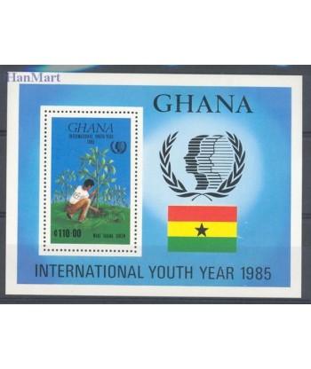 Ghana 1985 Mi bl 117 Czyste **