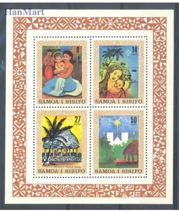 Samoa 1980 Mi bl 24 Czyste **