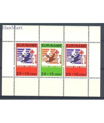 Surinam 1979 Mi bl 23 Czyste **