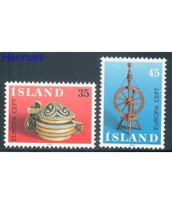 Islandia 1976 Mi 514-515 Czyste **