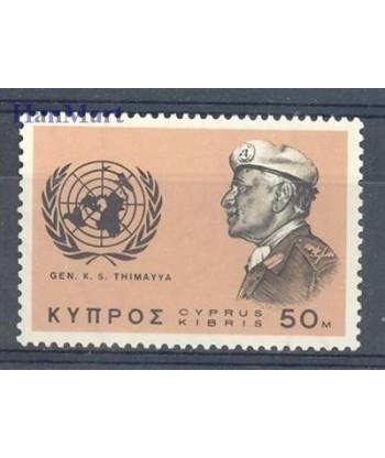 Cypr Grecki 1966 Mi 269 Czyste **