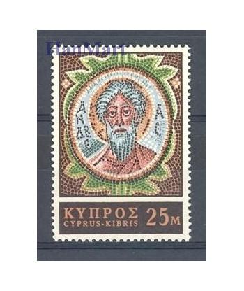 Cypr Grecki 1967 Mi 302 Czyste **