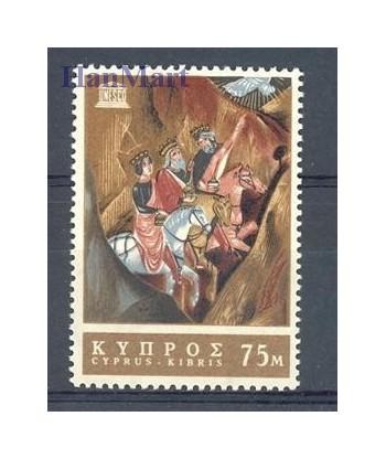 Cypr Grecki 1967 Mi 304 Czyste **