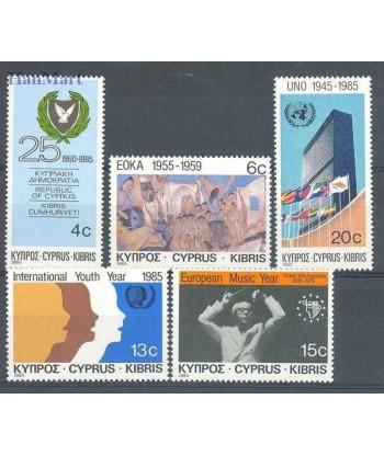 Cypr Grecki 1985 Mi 643-647 Czyste **