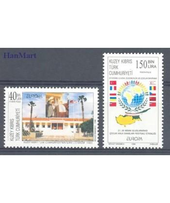 Cypr Turecki 1998 Mi 473-474 Czyste **