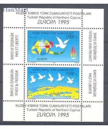 Cypr Turecki 1995 Mi bl 14 Czyste **