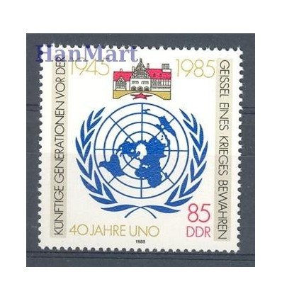 German Democratic Republic 1985 Mi...