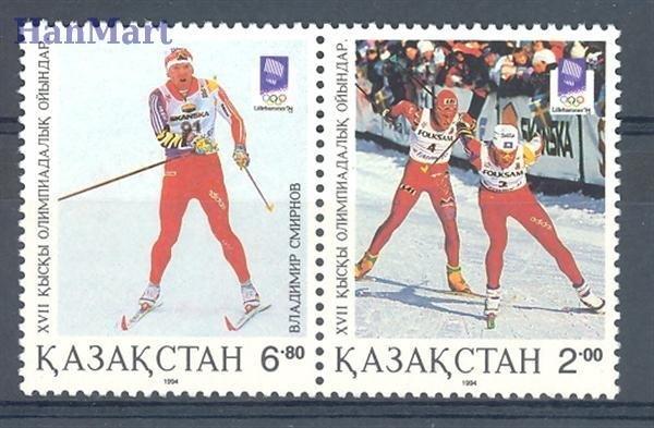 Kazakhstan 1994 Mi 41-42 MNH