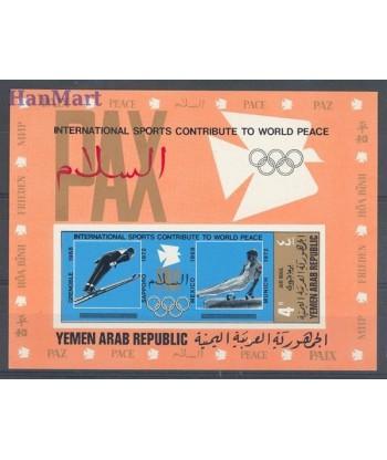Jemen 1971 Mi bl 153B Czyste **