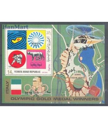 Jemen 1971 Mi bl 177 Czyste **