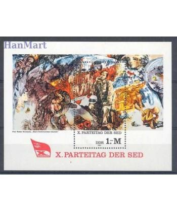 Niemiecka Republika Demokratyczna / DDR 1981 Mi bl 63 Czyste **