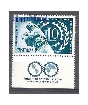 Izrael 1969 Mi 439 Czyste **