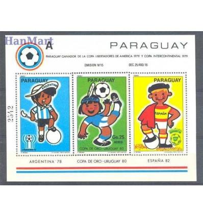 Paraguay 1980 Mi bl 358 MNH