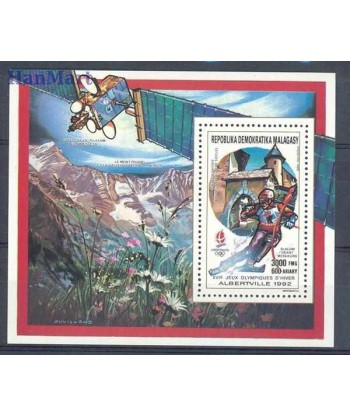 Madagaskar 1990 Mi bl 139 Czyste **
