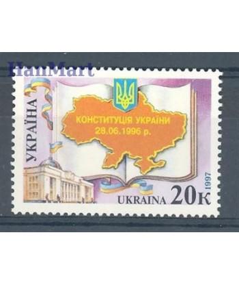 Ukraina 1997 Mi 205 Czyste **