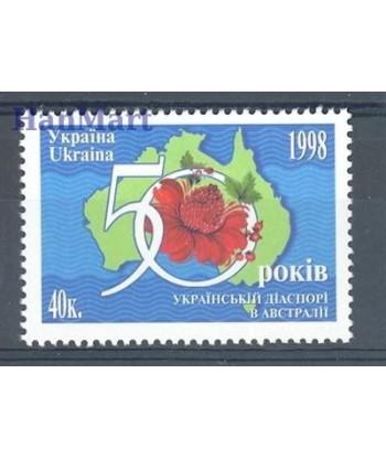 Ukraina 1998 Mi 291 Czyste **