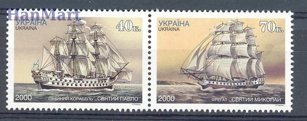 Ukraina 2000 Mi 388-389 Czyste **