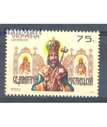 Ukraina 2001 Mi 424 Czyste **