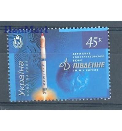 Ukraine 2004 Mi 632 MNH